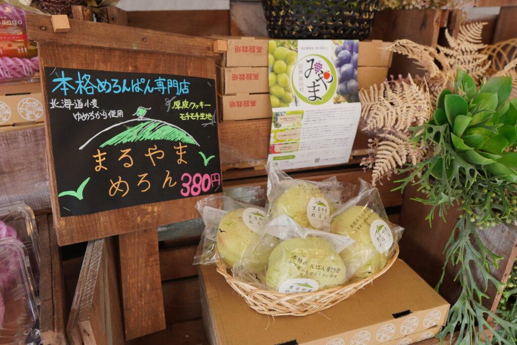 小樽と果実 フルーツサンド