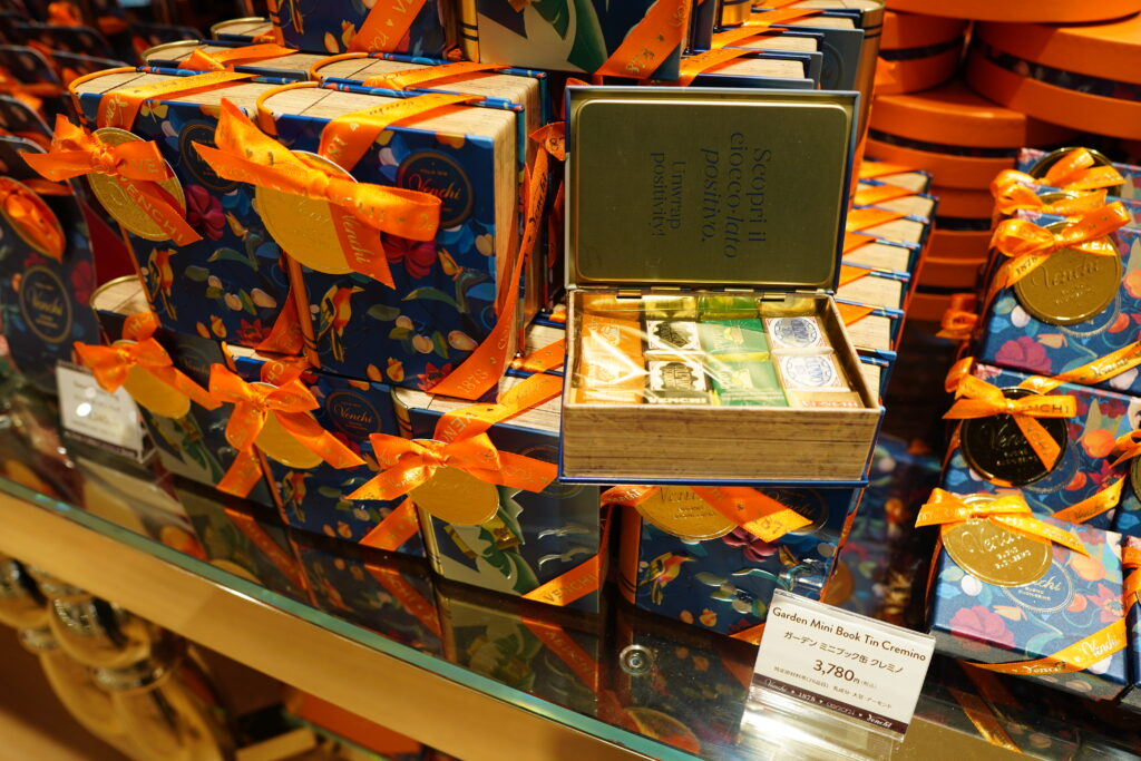 ヴェンキ 札幌店 チョコレート